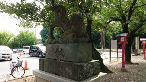 鷲宮神社 嘉永5年狛犬 吽