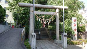 田無神社 鳥居と社号標
