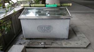 雉子神社 水盤