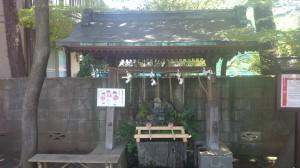 久富稲荷神社 手水舎