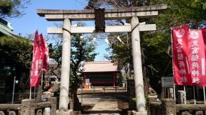 久富稲荷神社 南側参道鳥居