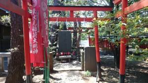 東伏見稲荷神社 開照大神