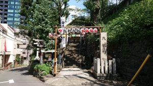 元神明宮 社号標と参道石段