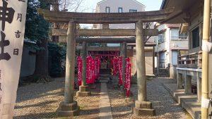 上目黒氷川神社(旧大橋氷川神社) 氷川稲荷神社