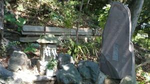 多摩川浅間神社 小御岳石尊