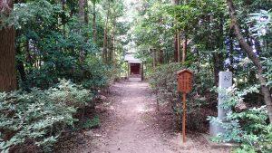 鷲宮神社 神明神社 社号標