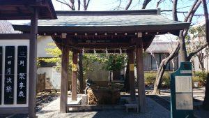 亀戸香取神社 手水舎