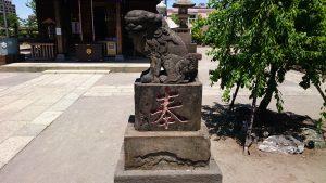 胡録神社 天保10年狛犬 阿