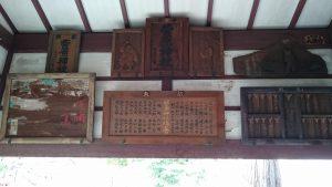 松原菅原神社 奉納額 (1)