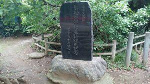 氷川女體神社 磐船祭祭祀遺跡 復元記念碑