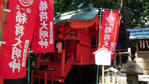 田無神社 野分初稲荷神社