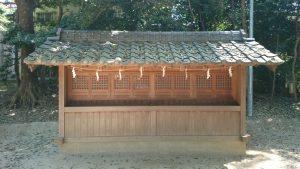 中山神社 八社合祀殿