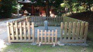 中山神社 御火塚