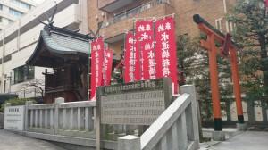 金刀比羅宮東京分社 水道橋稲荷大明神 (1)