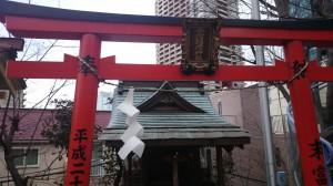 元神明宮 権太夫稲荷神社