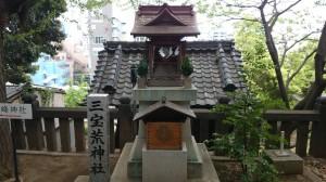 諏方神社 三宝荒神社