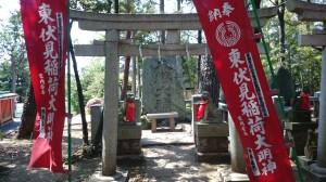 東伏見稲荷神社 八幡大神