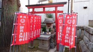 北野神社(青葉台) 稲荷神社