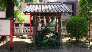 矢先稲荷神社 手水舎
