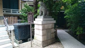 第六天榊神社 拝殿前狛犬 阿