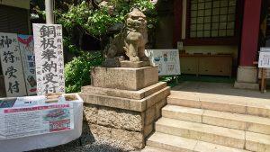蒲田八幡神社 狛犬 吽