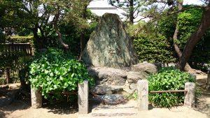 薭田神社 天祖神社合祀之碑