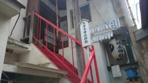 夫婦木神社 二階