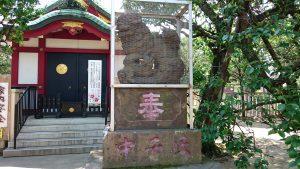 北野神社(南蒲田) 狛犬 阿