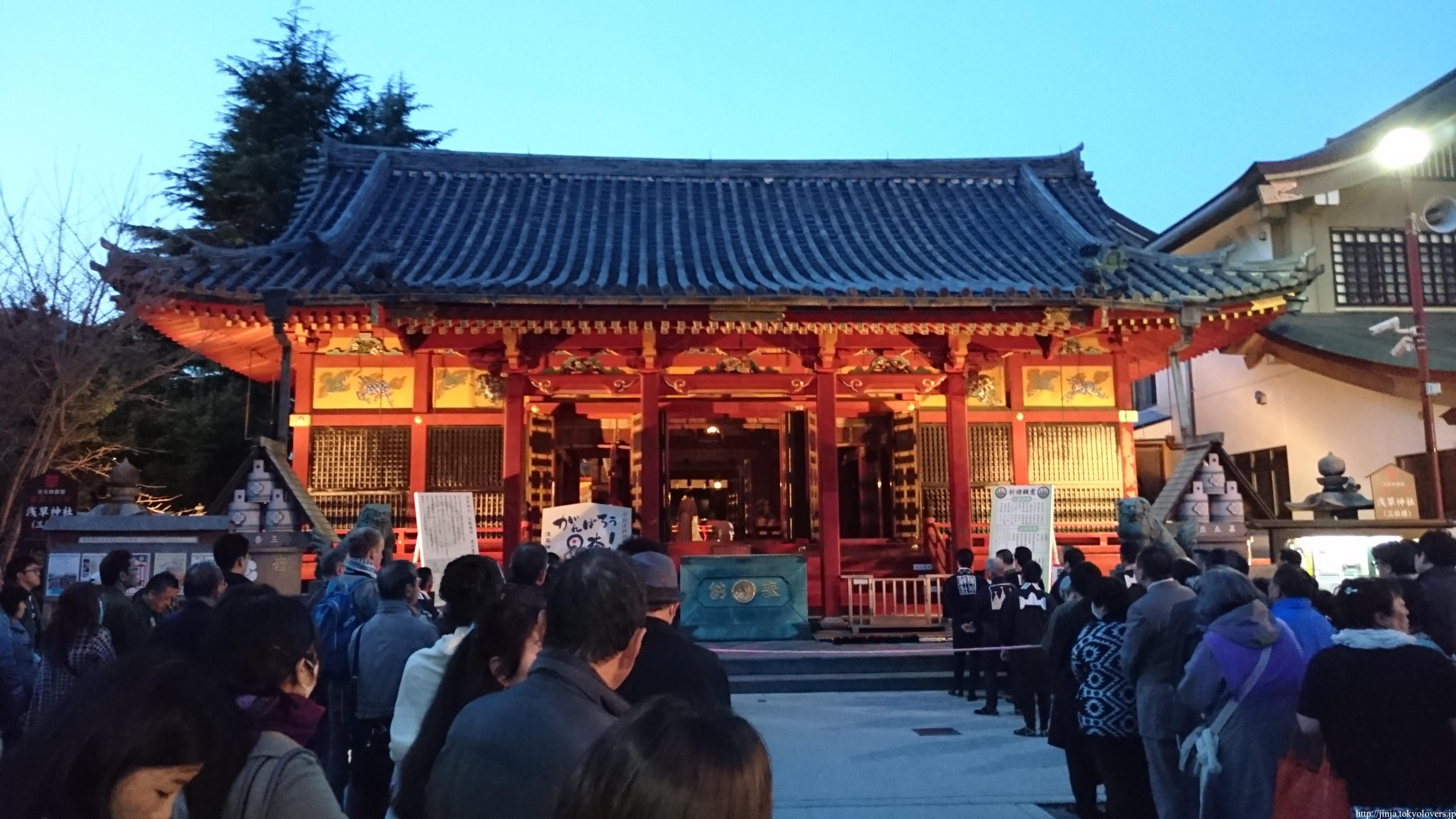 浅草神社(三社様)・被官稲荷神社...