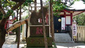 北野神社(南蒲田) 狛犬 吽