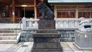 石濱神社 狛犬 阿