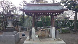 薭田神社 手水舎