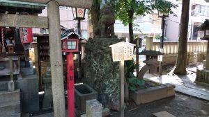 台東区下谷三島神社 狛犬 (1)