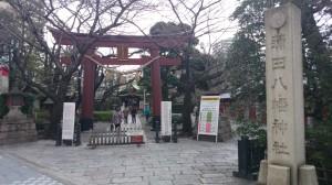 蒲田八幡神社 鳥居と社号標