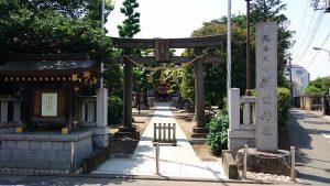 薭田神社 鳥居と社号標