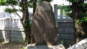 北野神社(南蒲田) 由緒碑