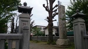 平塚神社 社号標
