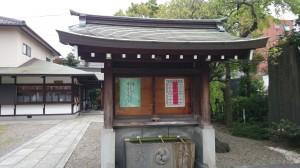 尾久八幡神社 手水舎