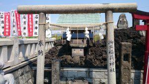 石濱神社 招来(御出)稲荷神社