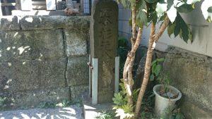 一本杉八幡神社 社号標