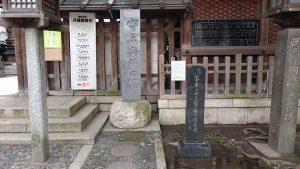 下谷神社 寄席発祥之地碑