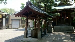 廣尾稲荷神社 手水舎