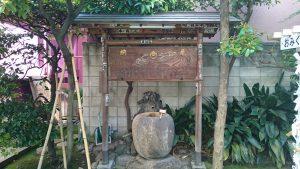 笠間稲荷神社東京別社 手水
