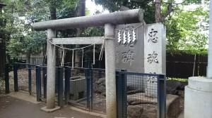 戸越八幡神社 忠魂社