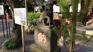 七社神社 狛犬 吽