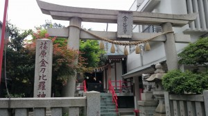荏原金刀比羅神社 鳥居と社号碑