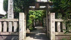 笠間稲荷神社東京別社 北向き鳥居
