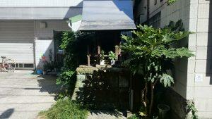一本杉八幡神社 (戸越八幡神社元宮)