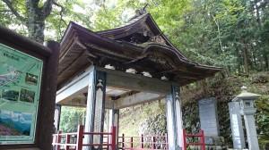 三峯神社 遥拝所