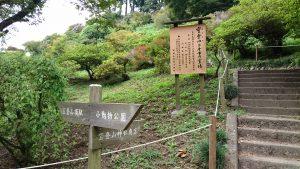寶登山神社 奥宮 参道入口